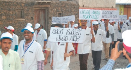 NSS Rally