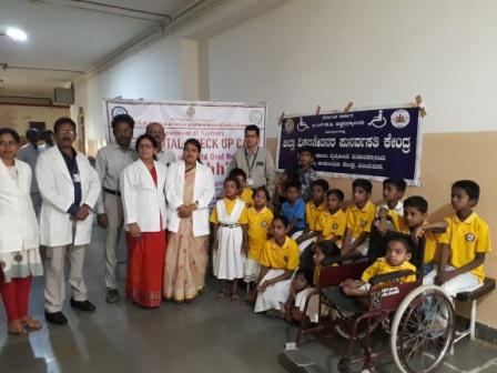 School camp Vijayapura